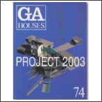 GA HOUSE 74 PROJECT2003